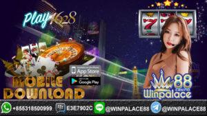 Aplikasi Play1628 | Game Slot Android
