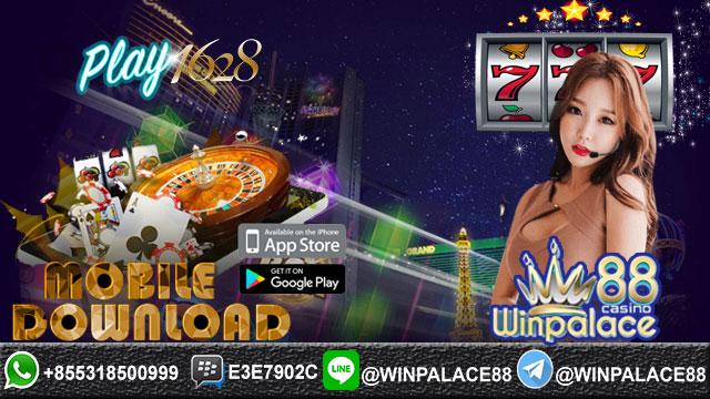 Aplikasi Play1628   Game Slot Android