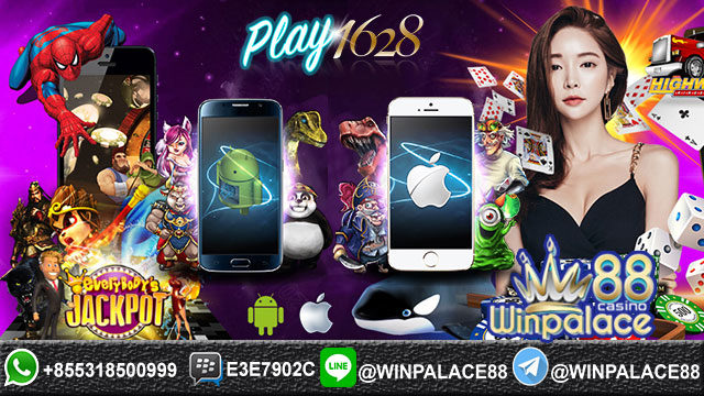 Daftar Slot Play1628 | Situs Resmi Play1628