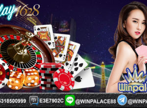 Deposit Pulsa Play1628 | Agen Winpalace88