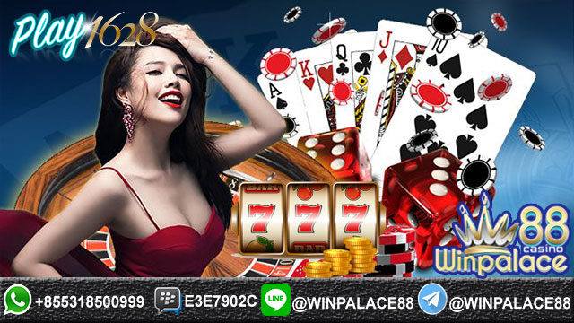 Login Slot Play1628 | Link Login Play1628