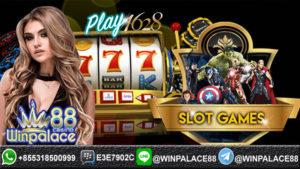 Situs Daftar Slot Play1628 | Agen Dingdong88