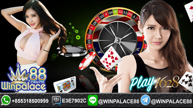 Withdraw Slot Play1628 | Slot Online Android