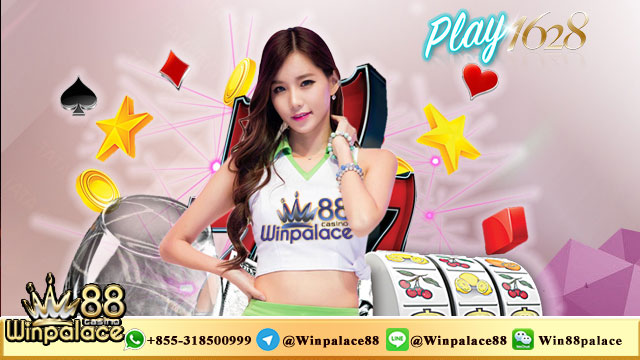 Register Play1628 | Slot Play1628 Online