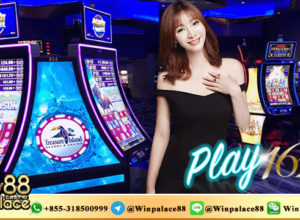 Play1628 Slot | Daftar Slot Play1628
