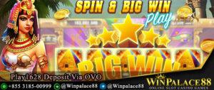 Play1628 Deposit Via OVO